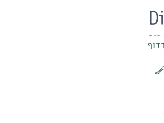 Screenshot for digitize.co.il