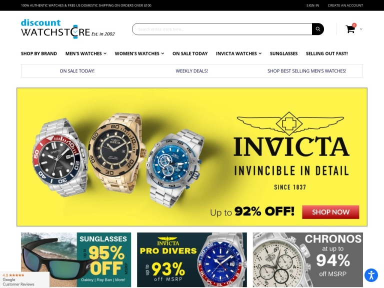 DiscountWatchStore.com screenshot