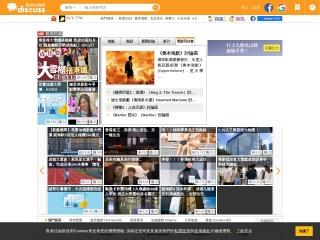 discuss.com.hk 的快照