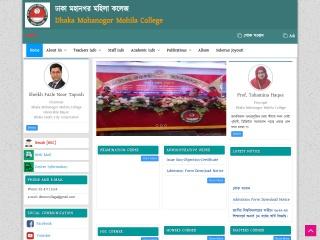 dmmc.edu.bd-এর স্ক্রীণশট