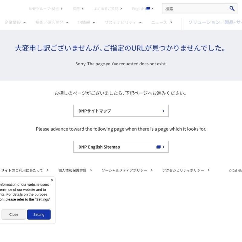 DNPデジタルマーケティングプラットフォーム diip®|DNP 大日本印刷株式会社 情報イノベーション事業部