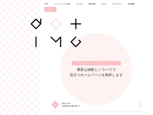 http://www.dotimg.co.jp/