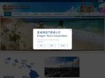 http://www.dragontours.com
