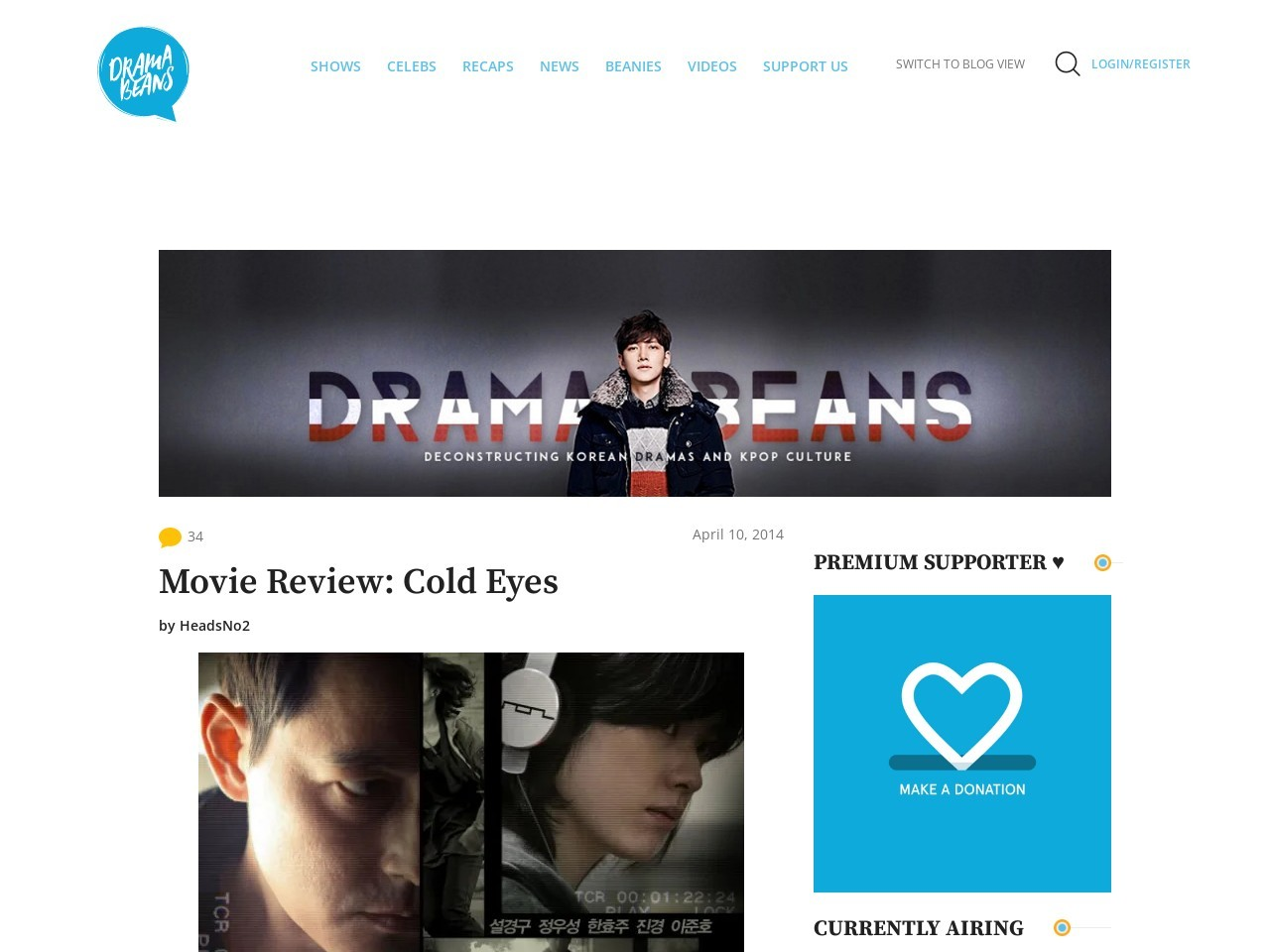 Movie Review: Cold Eyes » Dramabeans » Deconstructing …