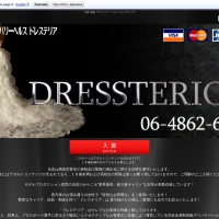 http://www.dressterior-delivery.com/