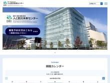 http://www.dri.ne.jp/
