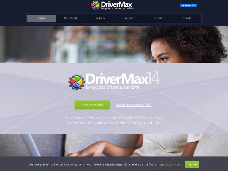 DriverMax Coupons screenshot