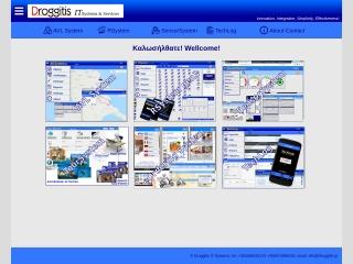 Screenshot για την ιστοσελίδα droggitis.gr