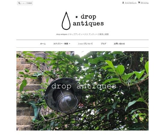 http://www.dropantiques.com/