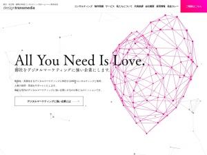 http://www.dt-media.jp/