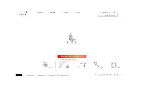DUCA(デュッカ)-Rencontre(ランコントル)の口コミ・評判・感想