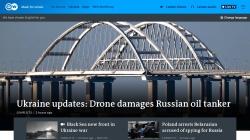 www.dw.de Vorschau, Deutsche Welle TV