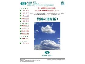 www.e-ai.co.jp/