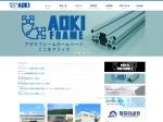 http://www.e-aoki.co.jp/