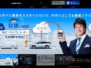 e-comtec.co.jp用のスクリーンショット