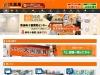 http://www.e-daikoku.com/