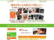 http://www.e-koinu.jp/index.html
