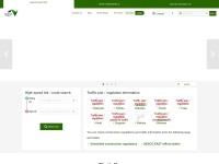 NEXCO(ネクスコ) 公式サイト