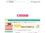 http://www.e-nioi.jp