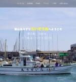 http://www.e-ri.net/taizoumaru/