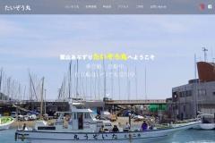 http://www.e-ri.net/taizoumaru