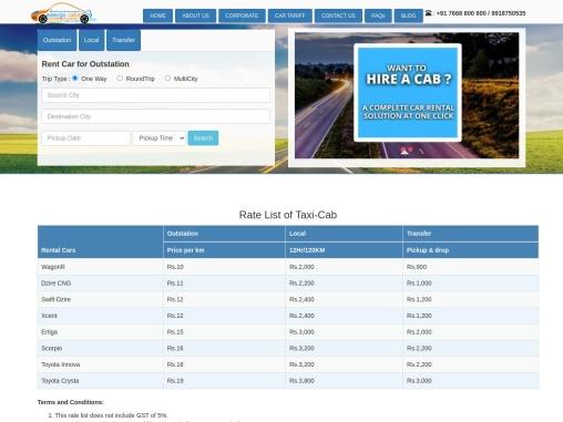 Car Rental in Lucknow   Budget Car Rental in Lucknow  Rent a car with driver in Lucknow  Hire Car i