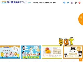 eat.co.jp用のスクリーンショット