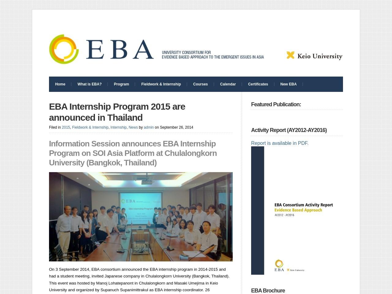 EBA Internship Program 2015 are announced in Thailand …