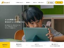 http://www.eboard.jp/