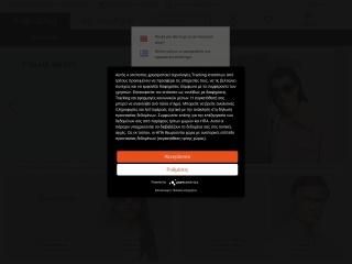 Screenshot για την ιστοσελίδα edel-optics.gr