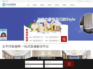 Screenshot for eeju.com