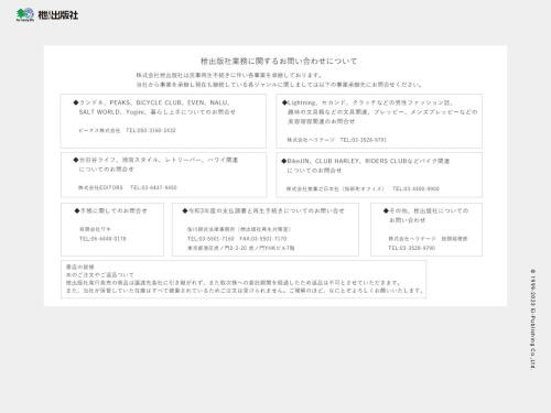 """""""渋谷時間""""を楽しむライブラリー・カフェ「渋谷シティラウンジ」"""