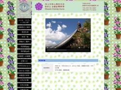 http://www.eikando.or.jp/