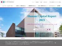 エーザイ株式会社 公式サイト