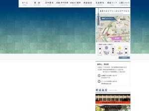 http://www.ekoin.or.jp/pet.html