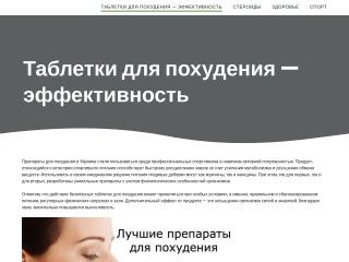 Знімок екрану для ekos.com.ua