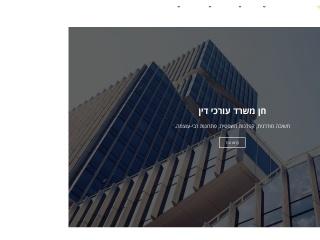 Screenshot for eladlaw.co.il