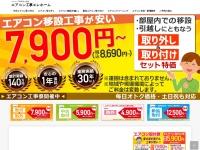 http://www.ele-home.co.jp/