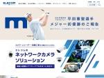 http://www.elecom.co.jp/