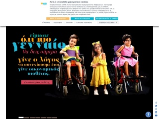Screenshot για την ιστοσελίδα elepap.gr