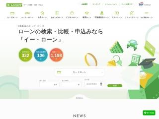 eloan.co.jp用のスクリーンショット