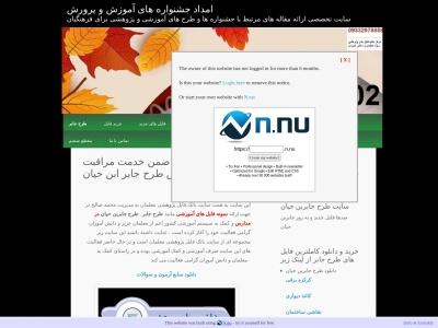www.emdad-ag.ir