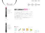 商用利用/加工利用可能な無料フリーイラストアイコン素材 -エムスタジオ