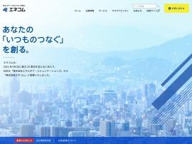 株式会社 エネルギア・コミュニケーションズ鳥取支店