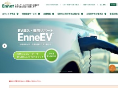 http://www.ennet.co.jp/