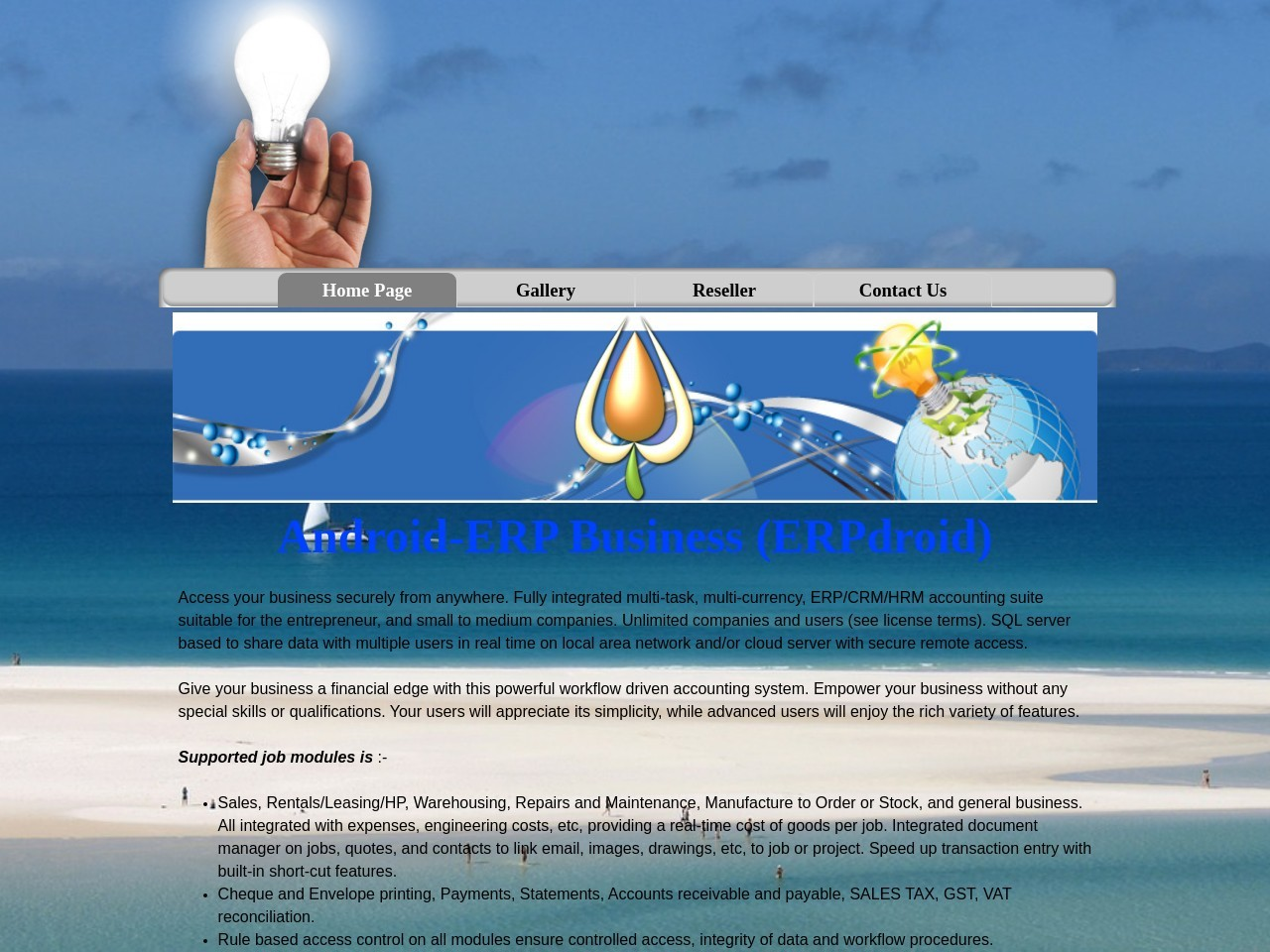 Android-ERP Business Coupon