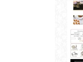 Screenshot for erua2u.co.il