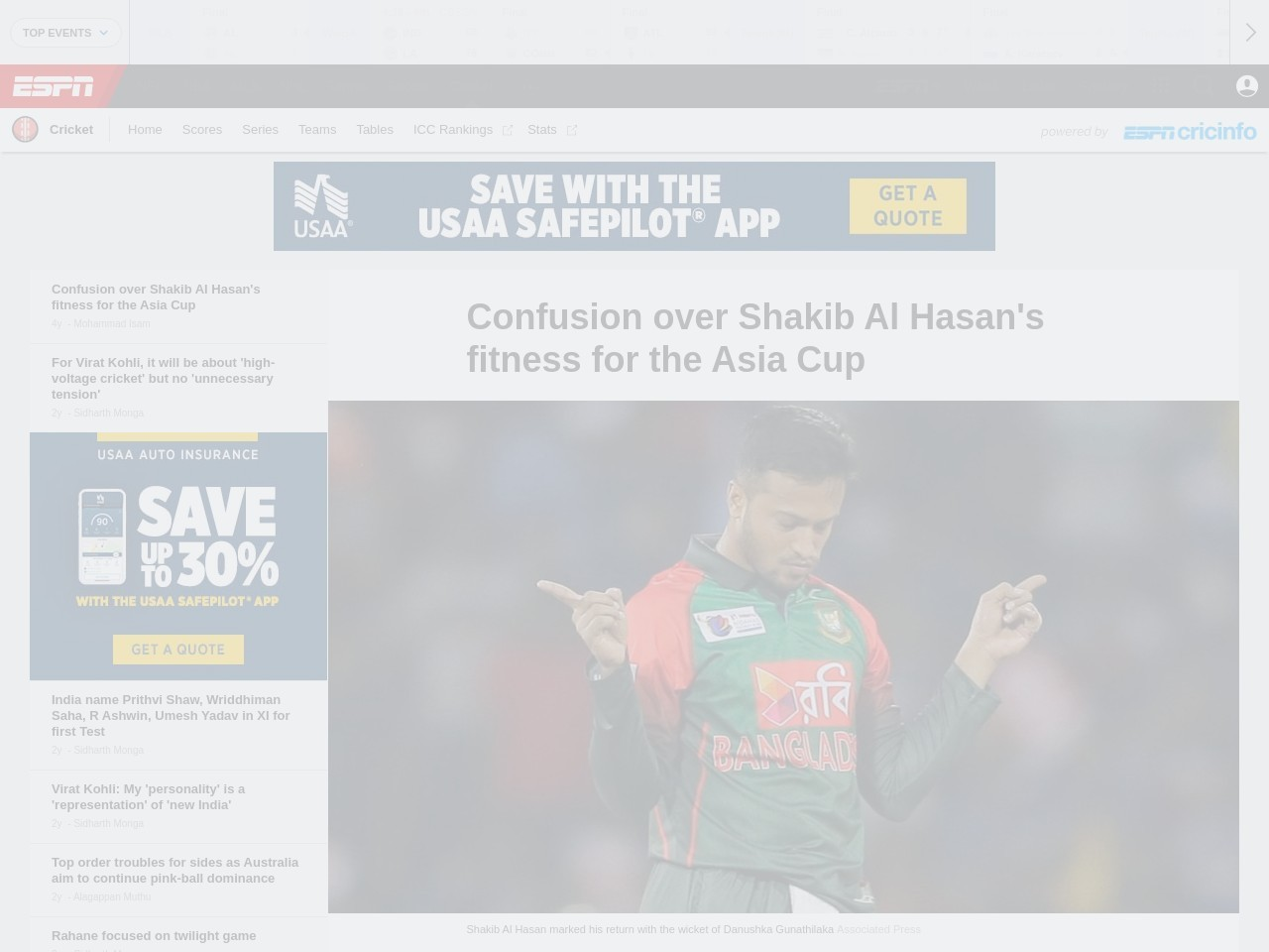 Confusion over Shakib Al Hasan's fitness for the Asia Cup
