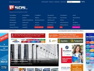 Screenshot για την ιστοσελίδα essos.gr