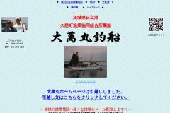 http://www.et.sakura.ne.jp/~daiman